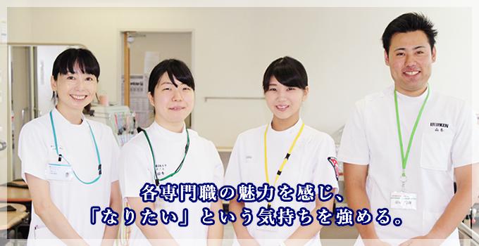 riha_sub_jissyusei_ph001